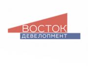 Компания 'Восток Девелопмент' : отзывы, новостройки и контактные данные застройщика.