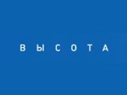 Компания 'Высота' : отзывы, новостройки и контактные данные застройщика.