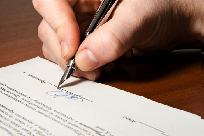 Оформить договор купли-продажи недвижимости