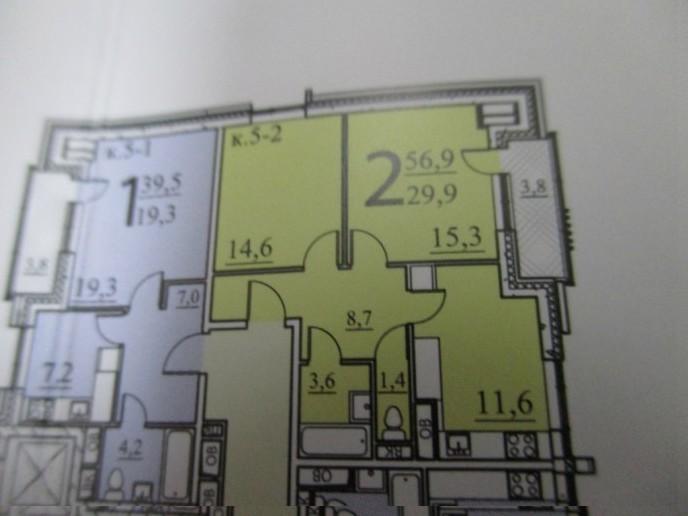 """""""Парк легенд"""": апартаменты со многими неизвестными - Фото 34"""
