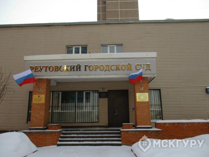 """""""Новокосино-2"""": счастливый финал долгостроя в Реутове - Фото 7"""