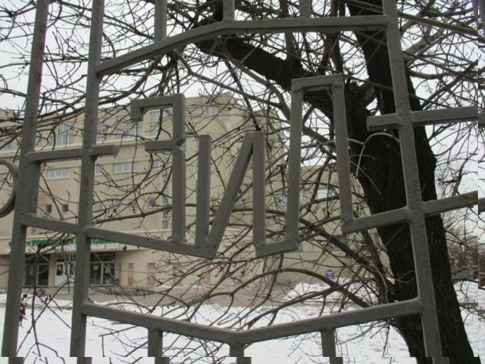"""""""Парк легенд"""": апартаменты со многими неизвестными - Фото 8"""