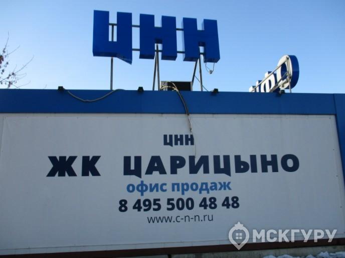 """""""Царицыно 2"""": цены снижаются, сроки сдачи затягиваются - Фото 23"""