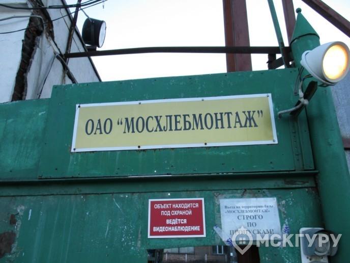 """""""Царицыно 2"""": цены снижаются, сроки сдачи затягиваются - Фото 3"""