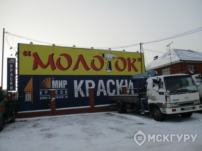 """""""Легенда"""": мечта о комфорте в Новой Москве - Фото 11"""