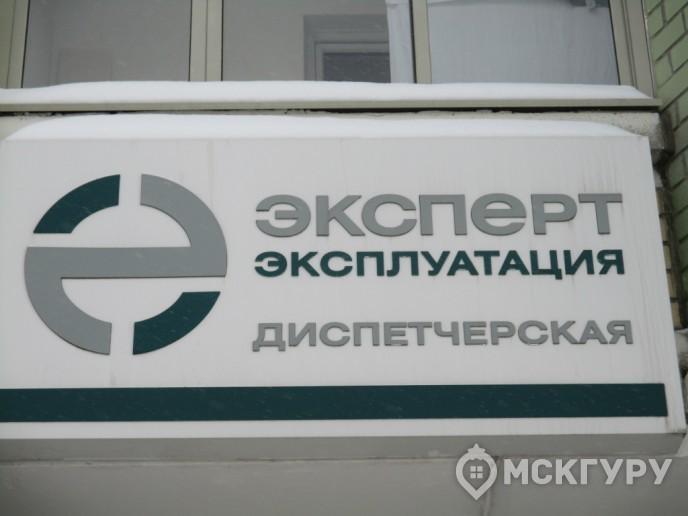 """""""Новокосино-2"""": счастливый финал долгостроя в Реутове - Фото 2"""