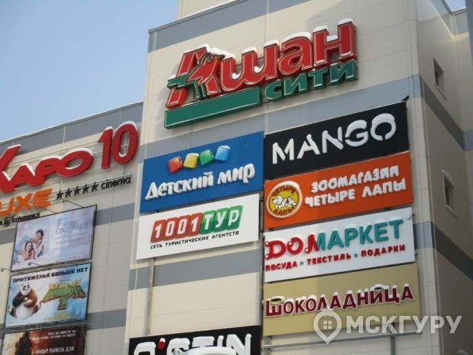 """""""Новокосино-2"""": счастливый финал долгостроя в Реутове - Фото 12"""