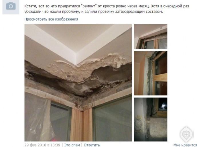 """ЖК """"Арт"""": жить в картине - Фото 20"""