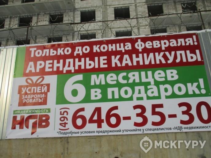 """""""Новокосино-2"""": счастливый финал долгостроя в Реутове - Фото 29"""
