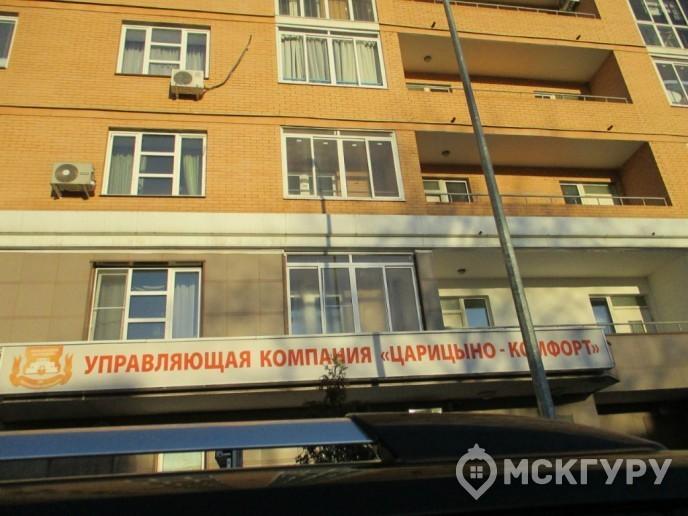 """""""Царицыно 2"""": цены снижаются, сроки сдачи затягиваются - Фото 44"""