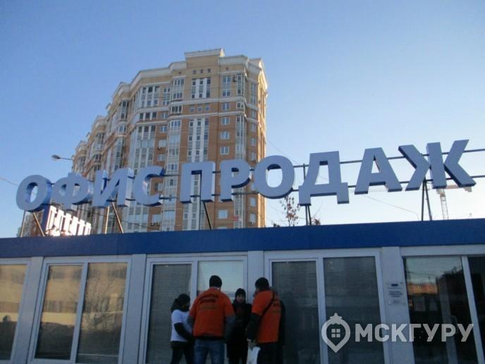 """""""Царицыно 2"""": цены снижаются, сроки сдачи затягиваются - Фото 21"""