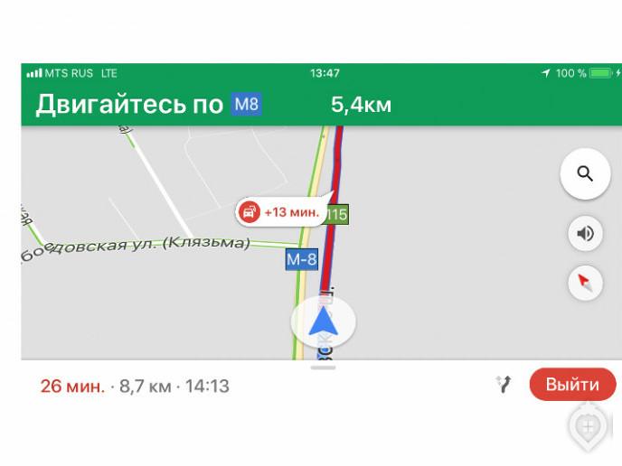 """ЖК """"Новое Пушкино"""": 44 дома на лесной опушке - Фото 1"""