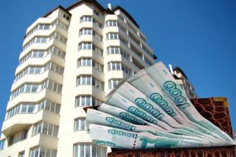 Апартаменты могут подорожать из-за поправок в Жилищный кодекс РФ