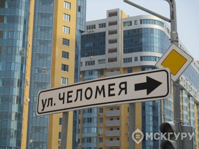 """""""Новокосино-2"""": счастливый финал долгостроя в Реутове - Фото 6"""