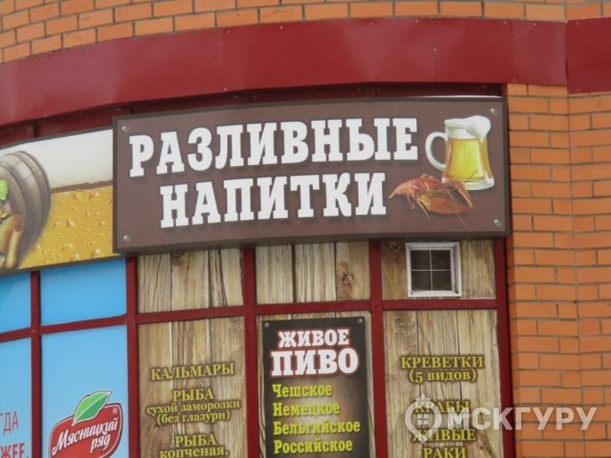 """""""Новокосино-2"""": счастливый финал долгостроя в Реутове - Фото 10"""