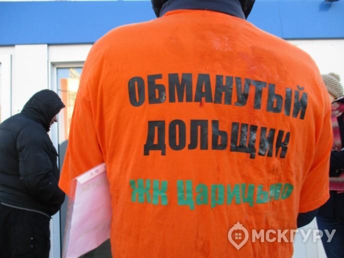 """""""Царицыно 2"""": цены снижаются, сроки сдачи затягиваются - Фото 5"""