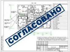 Число процедур при согласовании строительства жилья в России может сократиться на 49 пунктов