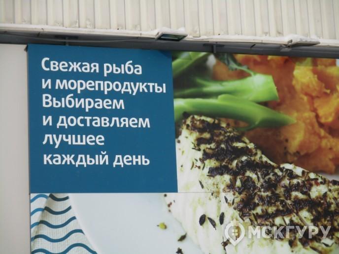 """""""Новокосино-2"""": счастливый финал долгостроя в Реутове - Фото 13"""