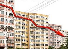 Дума разрабатывает механизмы для снижения стоимости жилья