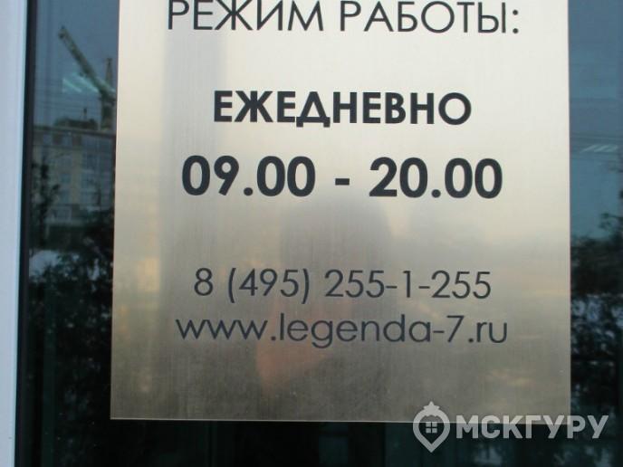 """""""Легенда"""": мечта о комфорте в Новой Москве - Фото 20"""