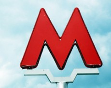Эксперты Института Генплана считают появление метро в Мытищах преждевременным