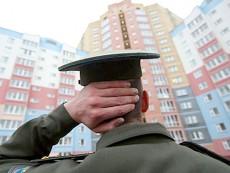 """ГК """"Мортон"""" построит более 50 000 кв.м жилья для сотрудников МВД"""