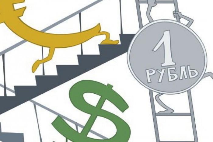 Колебание курса валют не отразилось на популярности ипотеки среди москвичей