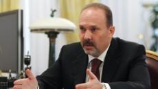Министр Михаил Мень выдвинул ряд инициатив в отношении жилищной политики РФ