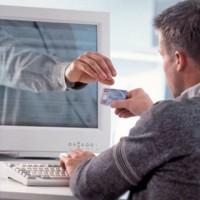 Мосгосстрой оказывает услуги в электронном виде
