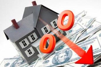 Московская область присоединилась к программе льготной ипотеки от АИЖК