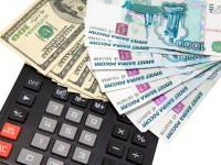 На поддержку ипотечного рынка государство выделит 4.5 млрд. рублей