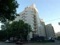 """На рынок выведены квартиры в премиальном ЖК """"Невский"""""""