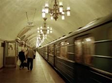 На Замоскворецкой линии в 2015 году откроются 2 новые станции метрополитена