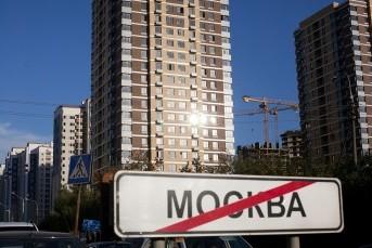 Новостройки в Подмосковье: где в области продается самое дешевое жилье?
