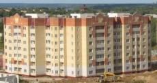"""Открыта продажа квартир в ЖК """"Солнечная долина"""""""