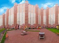 """Открыта продажа жилья в новых корпусах микрорайона """"Богородский"""""""