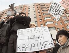 Подмосковье лидирует в рейтинге регионов РФ по количеству обманутых дольщиков