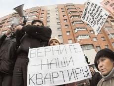 Проблемы обманутых дольщиков власти Москвы пообещали решить до 2015 года