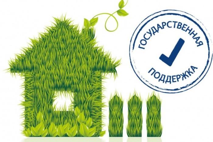 """Программа """"Ипотека с господдержкой"""" будет действовать до мая 2016 года"""