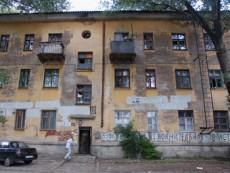Расселение аварийных домов в России завершится до 1 сентября 2017 года