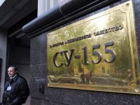 """""""Росбанк"""" настаивает на признании банкротом ГК """"СУ-155 """""""