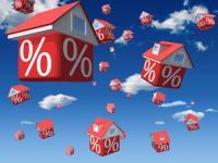 С 10 марта в Подмосковье начинается выдача ипотеки под 13% годовых
