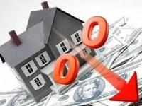 Субсидированная ставка по ипотеке может снизиться до 7%