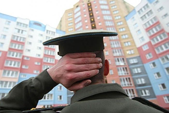 """Связьбанк предоставит военную ипотеку на ЖК """"ЮИТ Парк"""""""