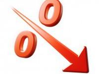 ЦБ РФ снизил ключевую ставку до 14%