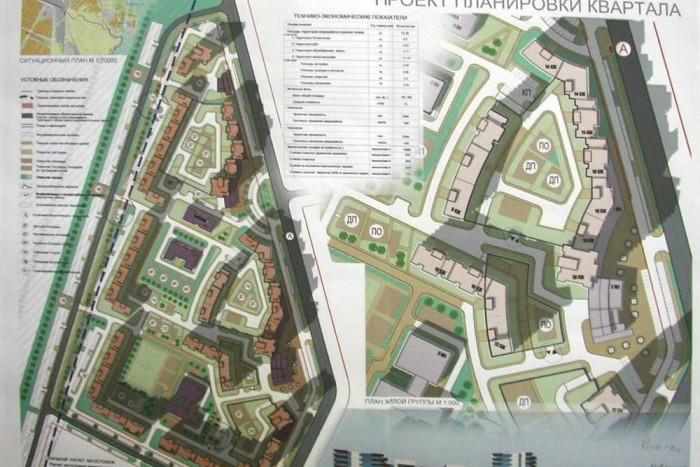 В ЮАО построят новый жилой квартал
