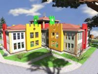 В Москве появятся объединенные детские сады- школы