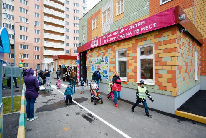 В Павшинской пойме открылся детский сад, числившийся долгостроем