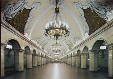 В первый месяц нового года в Москве откроются две новые станции метро