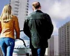 """В рамках проекта """"Жилье для российской семьи"""" через 3 года построят 25 млн кв.м жилья класса эконом"""